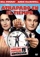 Groundhog Day - Spanish DVD cover (xs thumbnail)