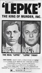 Lepke - Movie Poster (xs thumbnail)