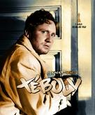 Fury - Hungarian Movie Poster (xs thumbnail)