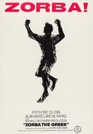 Alexis Zorbas - Australian Movie Poster (xs thumbnail)