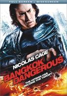 Bangkok Dangerous - DVD movie cover (xs thumbnail)