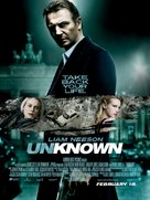 Unknown - Philippine Movie Poster (xs thumbnail)