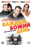 Every Day - Russian Movie Cover (xs thumbnail)