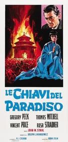 The Keys of the Kingdom - Italian Movie Poster (xs thumbnail)