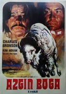 The White Buffalo - Turkish Movie Poster (xs thumbnail)