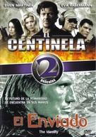 Der Clown - Mexican DVD cover (xs thumbnail)