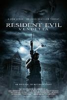 Resident Evil: Vendetta - British Movie Poster (xs thumbnail)