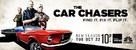 """The Car Chasers"" - Movie Poster (xs thumbnail)"