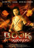 The Book of Swords - French Movie Poster (xs thumbnail)