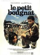 Le petit bougnat - French Movie Poster (xs thumbnail)