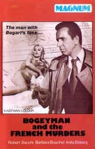 Casa d'appuntamento - Italian VHS cover (xs thumbnail)
