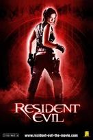 Resident Evil - Thai Movie Poster (xs thumbnail)