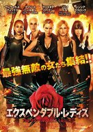 Mercenaries - Japanese DVD cover (xs thumbnail)