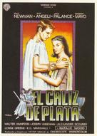 The Silver Chalice - Spanish Movie Poster (xs thumbnail)