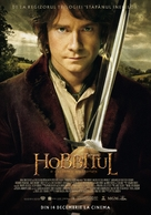 The Hobbit: An Unexpected Journey - Romanian Movie Poster (xs thumbnail)