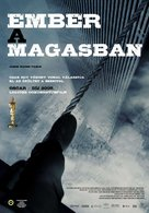 Man on Wire - Hungarian Movie Poster (xs thumbnail)