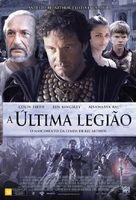 The Last Legion - Brazilian Movie Poster (xs thumbnail)