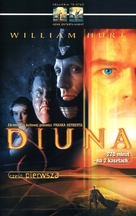 Dune - Polish Movie Cover (xs thumbnail)