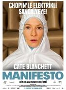 Manifesto - Turkish Movie Poster (xs thumbnail)