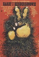 Harry and the Hendersons - Polish Movie Poster (xs thumbnail)