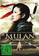 Hua Mulan - German DVD cover (xs thumbnail)