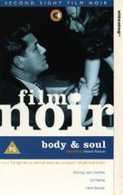 Body and Soul - British VHS movie cover (xs thumbnail)