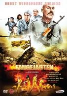 Turkey Shoot - Danish Movie Cover (xs thumbnail)