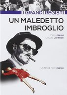 Maledetto imbroglio, Un - Italian Movie Cover (xs thumbnail)