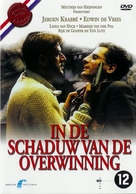 In de schaduw van de overwinning - Dutch Movie Cover (xs thumbnail)