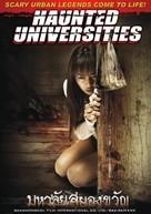 Mahalai sayongkwan - Thai DVD cover (xs thumbnail)