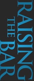 """Raising the Bar"" - Logo (xs thumbnail)"