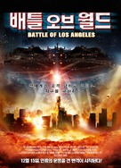 Battle of Los Angeles - South Korean Movie Poster (xs thumbnail)