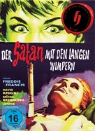 Nightmare - German Movie Cover (xs thumbnail)