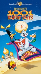 Bugs Bunny's 3rd Movie: 1001 Rabbit Tales - VHS movie cover (xs thumbnail)