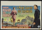 The Left Hand of God - Belgian Movie Poster (xs thumbnail)