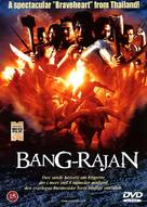 Bang Rajan - Danish DVD cover (xs thumbnail)