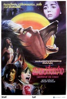 The Company of Wolves - Thai Movie Poster (xs thumbnail)
