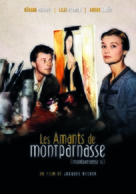 Amants de Montparnasse (Montparnasse 19), Les - French DVD movie cover (xs thumbnail)