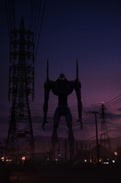 Evangelion: 1.0 You Are (Not) Alone - Japanese Key art (xs thumbnail)