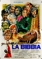 The Bible - Italian Movie Poster (xs thumbnail)