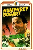 Sahara - Argentinian VHS movie cover (xs thumbnail)