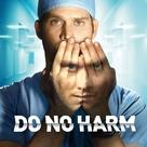 """Do No Harm"" - Movie Poster (xs thumbnail)"