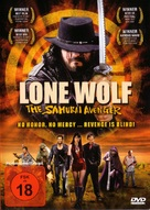Samurai Avenger: The Blind Wolf - German Movie Cover (xs thumbnail)