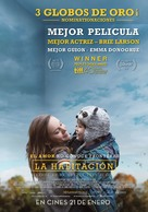 Room - Argentinian Movie Poster (xs thumbnail)