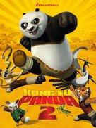Kung Fu Panda 2 - DVD movie cover (xs thumbnail)