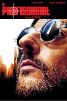 Léon: The Professional - Portuguese Movie Poster (xs thumbnail)