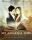 My Amnesia Girl - Philippine Movie Poster (xs thumbnail)