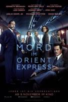 Murder on the Orient Express - Swiss Movie Poster (xs thumbnail)