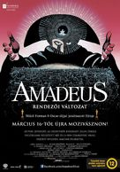 Amadeus - Hungarian Movie Poster (xs thumbnail)