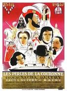 Les perles de la couronne - French Movie Poster (xs thumbnail)